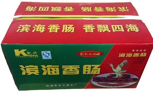 滨海香肠-广式